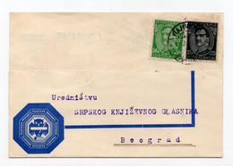 1932. KINGDOM OF YUGOSLAVIA,SERBIA,CORRESPONDENCE CARD,PROSVETA ,PANCEVO,OWL - Briefe U. Dokumente