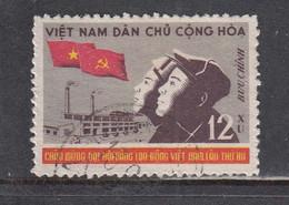 Vietnam 1960 - 3rd Congress Of The Vietnam Labor Party, Mi-Nr. 143, Used - Vietnam