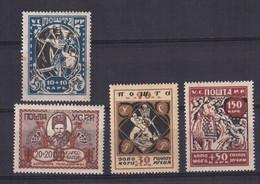 Ukraine Soviet Republic 1923 Famine Aid Set. Mi 67A-70A/Sc B1-B4. MNH. - Oekraïne