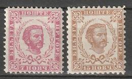 Montenegro N° 11, 13 * - Montenegro