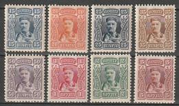 Montenegro N° 80, 81, 82, 83, 84, 85, 86, 87 * - Montenegro