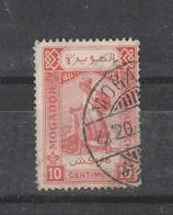 Maroc Poste Locale Mogador à Marrakech N°93 - Sellos Locales