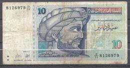 TUNISIE 10 Dinars 7/11/1994 - Tunisia