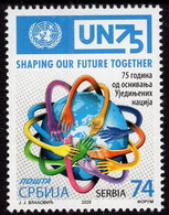 Serbia - 2020 - 75th Anniversary Of The United Nations - Mint Stamp - Serbia