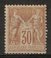 TIMBRE Type SAGE N° 80 NEUF * NUANCE BRUN-JAUNE CENTRAGE CORRECT (cote 160€) - 1876-1898 Sage (Type II)