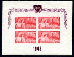 ROMANIA 1948  People's Sport Organisation 10 L. Red Sheetlet MNH / **. Michel 1173 - Nuevos