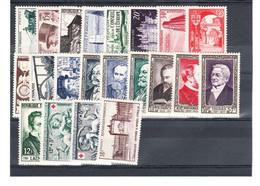 1952  Année Complète , Neuf ** , TB - 1950-1959