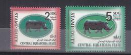 Stamps SUDAN 2009 SOUTH SUDAN EQUATORIAL STATE REVENUE 2 5 POUNDS MNH # 160 - Soudan (1954-...)