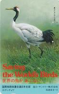 TC JAPON / 271-00240 Série 2 SAVE THE BIRDS 16/16 - OISEAU - GRUE - CRANE  BIRD JAPAN PC - 5376 - Otros