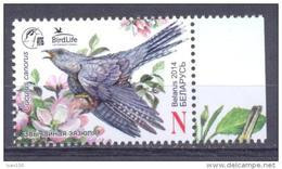 2014.   Belarus, Bird Of The Year, 1v, Mint/** - Belarus