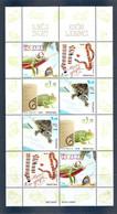 CROATIA 2017,CHILDRENS WORLD,PETS,FAUNA,ANIMALS,TURTLE,,CHAMELEON,SNAKE,IGUANA,SHEET,,MNH - Croatie