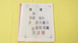 Lot N° TH 112 PAYS DE L'EST  Collection Sur Pages D'albums - Sammlungen (im Alben)