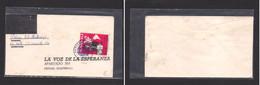 Guatemala - Cover - C.1970s TPO Nr.11 Fkd Env. Easy Deal. - Guatemala