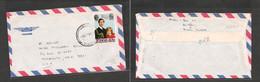 123gone. BC Tonga Cover - 1993 Vavau To USA Sacramento, CA Fkd Air Env Diana - Unclassified