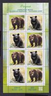 RUSSIA 2020 #2717-18 Joint Issue Russia & Republic Of Korea Fauna Bears MNH** - Blocchi & Fogli