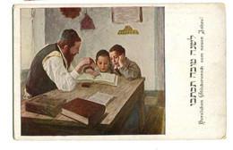 Judaica-jewish - Jodendom