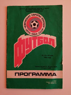 1984..USSR..VINTAGE PROGRAM..FOOTBALL.KIEV..STADIUM ''DINAMO''..EUROPEAN CHAMPIONSHIP..UEFA..1984 - Programas