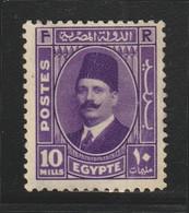 Egypt - 1936-37 - ( King Fuad Post ) - No Gum - As Scan - Ungebraucht