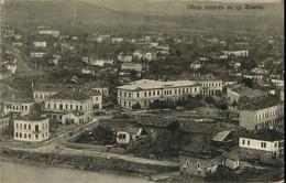 Lovech - Bulgaria
