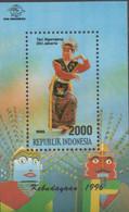 Art Et Culture 1996 XXX - Indonesia