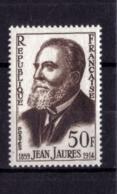 N° 1217 NEUF** - Unused Stamps
