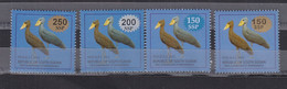 Stamps SOUTH SUDAN 2012 2017 SURCHARGED 50 150 200 250 POUNDS MNH # 161 - Sud-Soudan