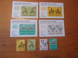 J.O. (cote 125,00**) Corée Du Sud - Sin Clasificación