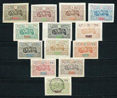 Obock (Francés) Nº 47/59 Cat.152,50€ - Unused Stamps