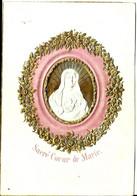 Ancienne Image 1890 Doré  Sacré Coeur De Marie En Relief  C34/2 - Devotieprenten