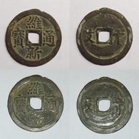 Vietnam Duy Tan Thong Bao10 Cash Emperor Thành Thái (1889-1907) Nguyen Hartill 25.41 Vietnam Annam Restoration Wei Xin - Vietnam
