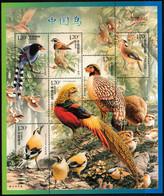 2008 China Birds Minisheet (** / MNH / UMM) - Ohne Zuordnung