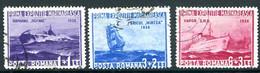 ROMANIA 1936 Marine Exhibition Used.  Michel 519-21 - Usado
