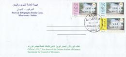 Fdc`s SUDAN 2004 SC 561 563 COUNCIL OF MINISTERS #1 - Soedan (1954-...)