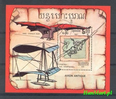 Cambodia 1987 Mi Bl 154 MNH ( ZS8 CMBbl154 ) - Cambodge