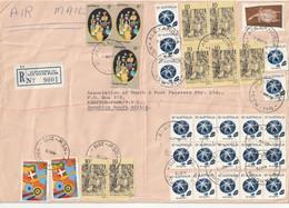 Australia Cover South Africa - 1975 (1973 1974 1972 1971) - Alexandria Star Sapphire Christmas Education Pioneer Art - Storia Postale
