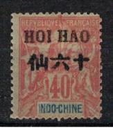 HOI HAO          N°  YVERT  26 2° Choix  NEUF AVEC CHARNIERES      (CHAR   02/25) - Nuevos
