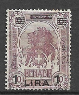 Somalie Italienne N° 17 Lion   Oblitéré   B/TB     Soldé à Moins De 15 %     Le Moins Cher Du Site ! ! ! - Somalia