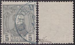 Congo 0012(o) Léopold II - 1884-1894 Precursors & Leopold II