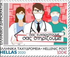 GREECE STAMPS 2020/THANK YOU, WE SUPPORT YOU/ COVID 19-MNH-STRIP OF 5 FROM SELF ADHESIVE-BOOKLET-16/12/20 - Unused Stamps