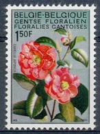 D - [202616]TB//**/Mnh-c:12e-N° 1523-v1, 1F50 Camélia, Fleurs, Lire BELOIE - Errors (Catalogue COB)