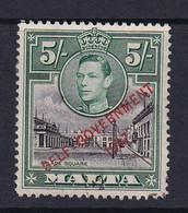 Malta: 1948/53   KGVI 'Self Government' OVPT    SG247   5/-    Used - Malta (...-1964)