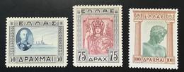 1933 Set Mi 369-371 (2000€) SUPERB * Like MNH (Greece Grèce Yv. 400-402 Antiquity Sculpture Sport Marathon - Nuovi