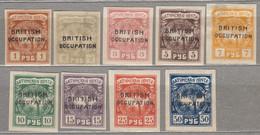 Batum 1920 British Occupation Overprinted MH (*) 26852 - Batum (1919-1920)