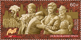 Russia, 2020, Way To The Victory, WII, Praga Battle, 1 Stamp - Nuevos