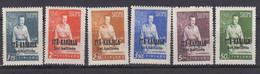 Carelie 1941 Yvert 16 / 21 ** Neufs Sans Charniere Occupation Finlandaise. Marechal Mannerheim - Emissions Locales