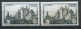 20400 FRANCE N°1099a**(Maury) 12F Château D'Uzès : Couleur Bistre Absente + Normal (non Fourni)  1957  TB - Variedades: 1950-59Nuevos