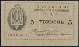 Ref. 4617-5120 - BIN UKRAINE . 1919. UKRAINE 5 HRYVEN 1919 - Oekraïne