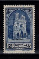 YV 399 N** Reims Cote 20 Euros - Nuovi