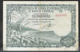 Ref. 2763-3186 - BIN EQUATORIAL GUINEA . 1969. GUINEA ECUATORIAL 500 PESETAS GUINEANAS 1969 - Equatorial Guinea