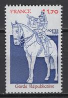 France: 1980. Y&T 2020. N° 2115 TP **, MNH, Neuf(s). TTB - Neufs